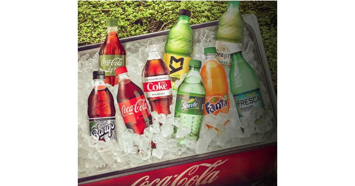 FREE 20 oz Sparkling Beverage At Quicktrip, Speedway Or Circle K