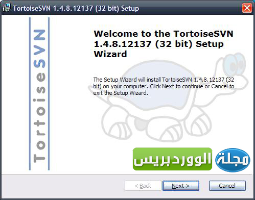 tortoise svn install2 - مجلة ووردبريس