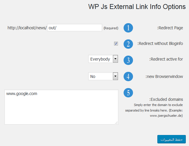 WP Js External Link Info settings - مجلة ووردبريس