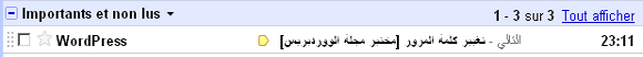 mail message for password - مجلة ووردبريس