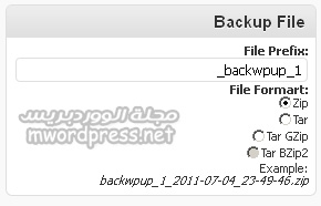 BackWPup backup file compress - مجلة ووردبريس