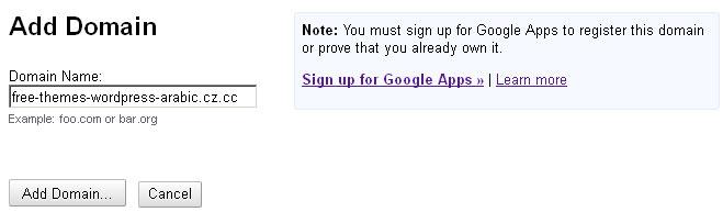 google app engine add domain 012 - مجلة ووردبريس