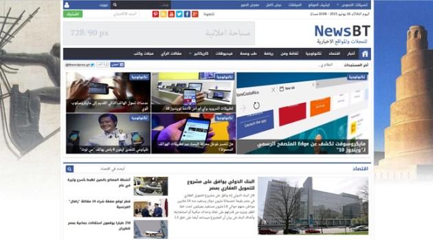 قالب Newsbt النسخة 1.2 تحديثات مهمة