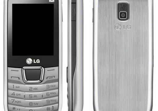มือถือ 2 ซิมยังไม่พอรึ? LG A290 จัดให้เลยกับมือถือ 3 ซิม!