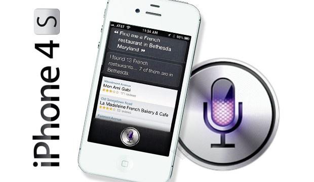 ทำไม Apple ไม่ส่ง Siri ลง iPhone 4 คำตอบอยู่ที่ชิป A5?