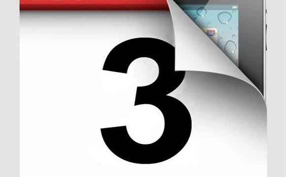 ชิ้นส่วนเคส iPad 3 ปรากฎกาย ลือว่ามากับจอ, ชิปเซ็ต, แบต และกล้องที่เยี่ยมขึ้น