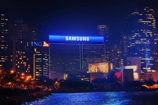 Samsung ไม่แคร์ ไม่ทำตลาดโทรศัพท์มือถือหน้าจอ 3 มิติ ในตอนนี้