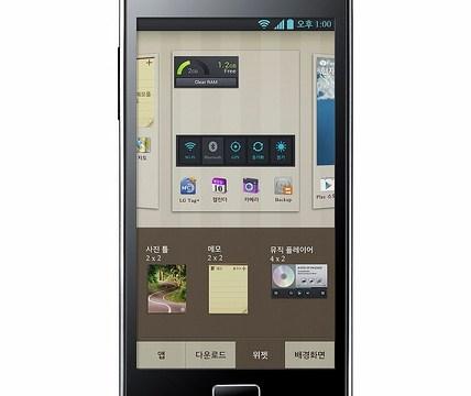 LG เปิดตัว Optimus LTE 2 มาพร้อม Android ICS, RAM 2GB