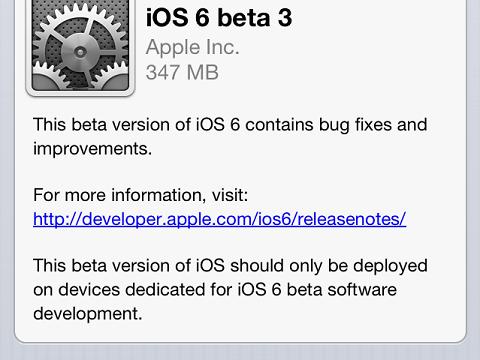 Apple ปล่อย iOS6 Beta 3 ให้นักพัฒนาทดสอบแล้ว