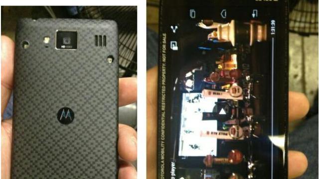 หลุดมาแล้ว ภาพ Motorola RAZR HD รุ่นวางขายทั่วโลก!