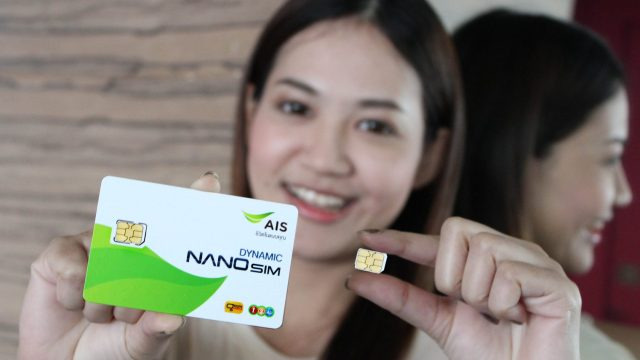 เอไอเอสเปิดให้บริการเปลี่ยนเป็น NANO SIM แล้ววันนี้ ที่เอไอเอส ช็อปและร้านเทเลวิซ ทั่วประเทศ