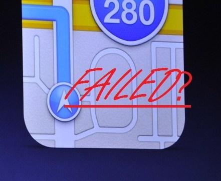ก้าวแรกที่ตะกุกตะกักของ Apple Maps บน iOS6