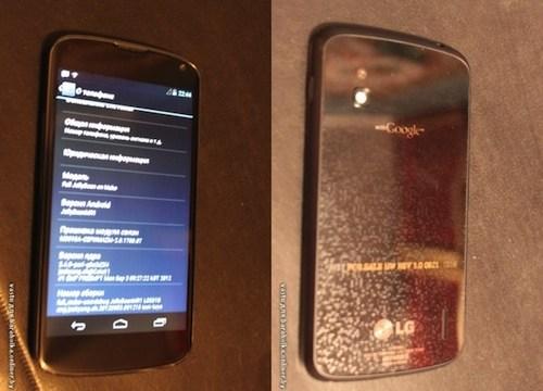 ภาพหลุด LG Optimus Nexus เรียบร้อยใช่เล่น