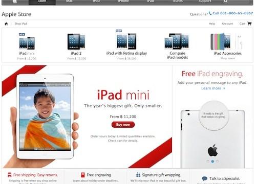 ออกตัวเป็นทางการเต็มรูปแบบ iPad mini / iPad 4th รุ่นรองรับ Cellular ใน Online Store ขายแล้ว