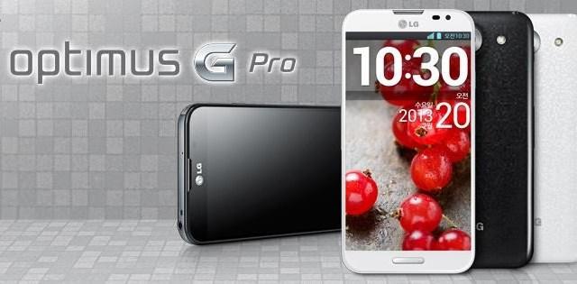 LG ออกมาเผยรูปร่าง Optimus G Pro แล้วน่าจะเจอกันในงาน MWC 2013 นี้แน่นอน