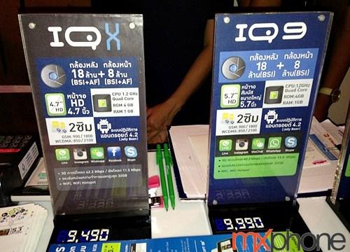ด่วนร้อนๆ!! เคาะราคาแล้ว i-mobile IQ X และ i-mobile IQ 9 สองรุ่นแรง quad-core ราคาไม่ถึงหมื่น