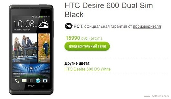 HTC Desire 600 เปิดให้พรีออเดอร์แล้วที่รัสเซีย $509