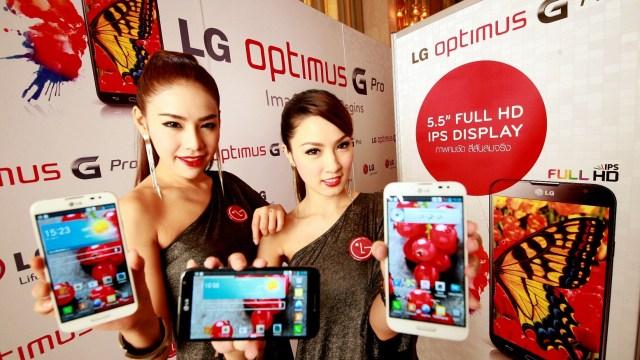 แอลจีเปิดตัว LG OPTIMUS G PRO พร้อมให้ผู้ใช้งานชาวไทยได้สัมผัสที่สุดของสมาร์ทโฟนแห่งปีจากแอลจี