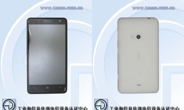 โผล่มาอีกรุ่น! หลุดสเปค Nokia Lumia 625 หน้าจอ 4.7 นิ้ว รองรับ LTE