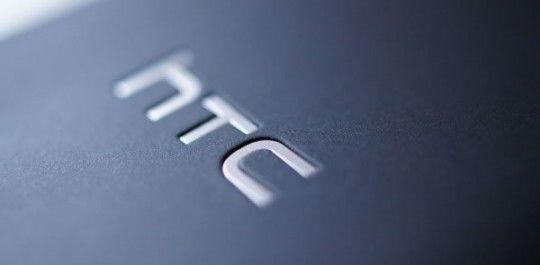 เดินหมากใหม่… HTC เลือกใช้ CPU ที่ให้ประสิทธิภาพที่ดีในราคาสมเหตุสมผล