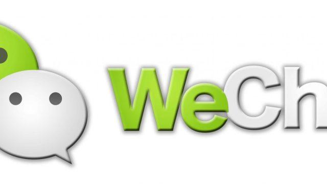 WeChat ได้การรับรองจากองค์กรระดับโลก TRUSTe ตอกย้ำเจตนารมณ์การคุ้มครองข้อมูลส่วนบุคคล และรับประกันความปลอดภัยอย่างเป็นทางการ