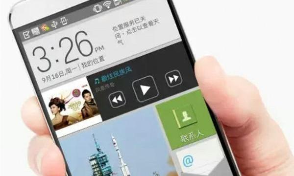 จริงอ๊ะเปล่า… HTC ปฏิเสธไม่เกี่ยวข้องกับระบบ ChinaOS น้องใหม่จากจีน
