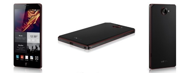 ว่ากันว่าโทรศัพท์เครื่องแรกที่จะใช้ชิปเซ็ต Snapdragon 805 คือ Vega Iron 2?