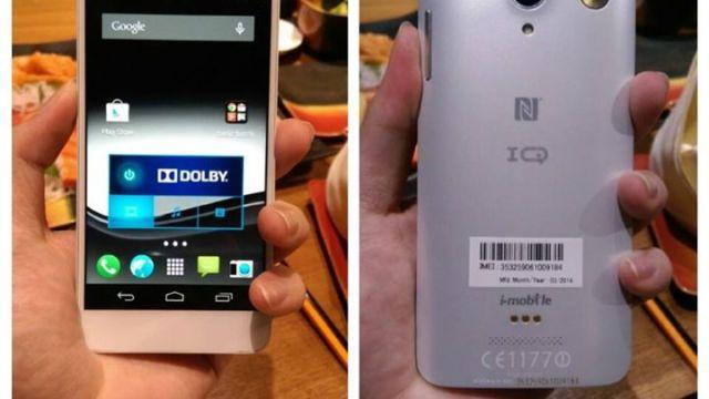 i-mobile จัดโหด!! เปิดตัว IQ X Ken ราคา… 16,900 บาท Snapdragon 800 รองรับ 4G LTE กันน้ำด้วย