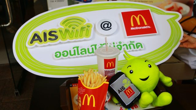 อยู่ McDonald's ก็เล่น AIS WiFi ฟรีง่ายๆ กว่า 179 สาขา ทั่วประเทศ