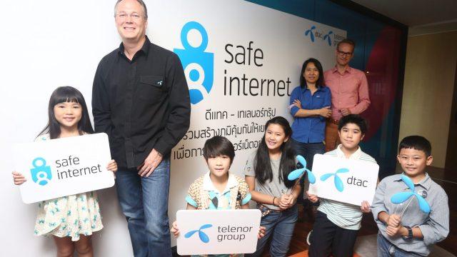 ดีแทคร่วมกับเทเลนอร์หนุนเยาวชนไทย เตรียมพร้อมสู่การเป็น Good Digital Citizens