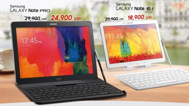 Samsung ปรับราคา Note 10.1 (2014) เหลือ 18,900 บาท Note Pro 12.2 ติดโผด้วย 24,900 บาท