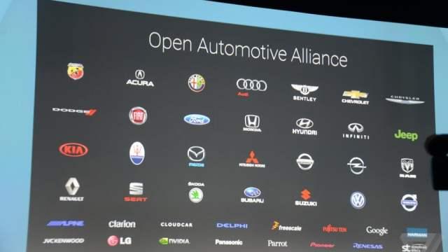 LG เข้าร่วมเป็นพันธมิตร OAA (Open Automotive Alliance)