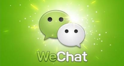 WeChat 5.3 เปิดตัวบริการแปลภาษาใหม่ สื่อสารง่าย เข้าใจสะดวก ไม่พลาดความหมายอีกต่อไป