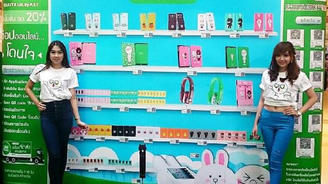 """Focus ร่วมกับ KBank ขายสินค้าลิขสิทธิ์ออนไลน์ ช้อปง่าย จ่ายสะดวกผ่านกสิกรไทย ในงาน """"เปิดตัวเกมเศรษฐี Line Let' s Get Rich"""""""