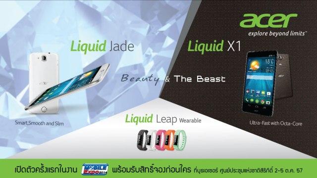 โบชัวร์โปรโมชั่นของบูธ Acer ในงาน Thailand Mobile Expo 2014 Showcase ชุดแรกออกมาแล้ว!!