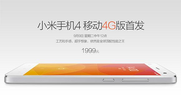 LTE Xiaomi Mi 4 วางขายแล้วที่จีน และคาดว่าน่าจะมาไทยในไม่ช้า
