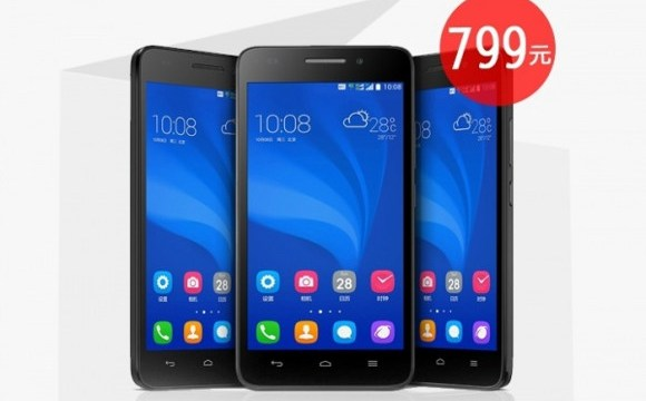 Huawei โผล่มือถือ 4G ราคาถูก!!! Honor 4 Play ราคาแค่ 4 พันกว่าบาทเท่านั้น
