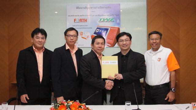 FSMART จับมือ TWZ ขยายบุญเติมเคาน์เตอร์เซอร์วิส ดันยอดเติมเงินปี 58 พร้อมเตรียมโปรเจกต์อื่นร่วมกัน