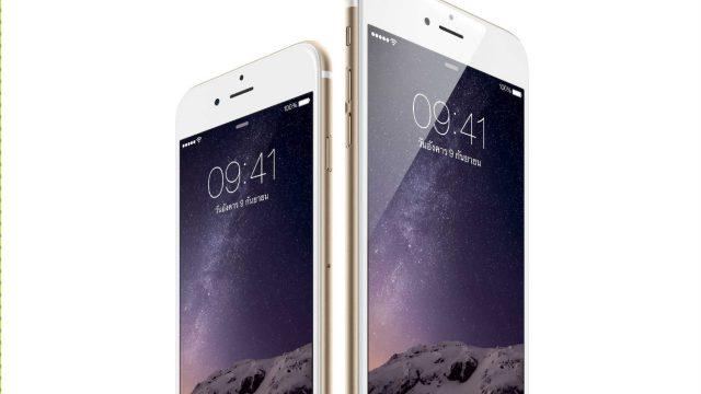 AIS ให้เป็นเจ้าของ iPhone 6 และ iPhone 6 Plus ง่ายๆ รับของใกล้บ้าน ลูกค้าเดิมได้ราคาพิเศษ ไม่ต้องเปลี่ยนแพ็ค
