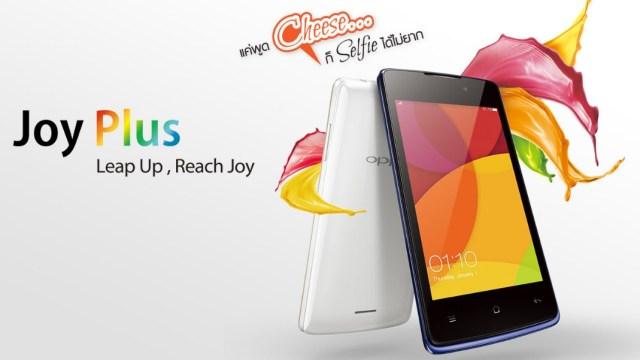 OPPO Joy Plus อัพเกรดใหม่ แรมใหญ่ขึ้น ColorOS ใหม่ น่าใช้กว่าเดิม ในราคาเพียง 3,490 บาท