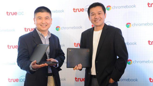 True IDC ผนึกกำลัง Google เร่งผลิต Chromebook ส่งเสริมการเรียนรู้และทำงานผ่าน cloud device