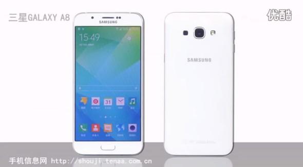 ข้อมูลแว่วๆ Samsung Galaxy A8 หากไม่พลาดเข้าไทยสิ้นเดือนนี้!! ฟีเจอร์แบบ S6 สเปคระดับกลาง