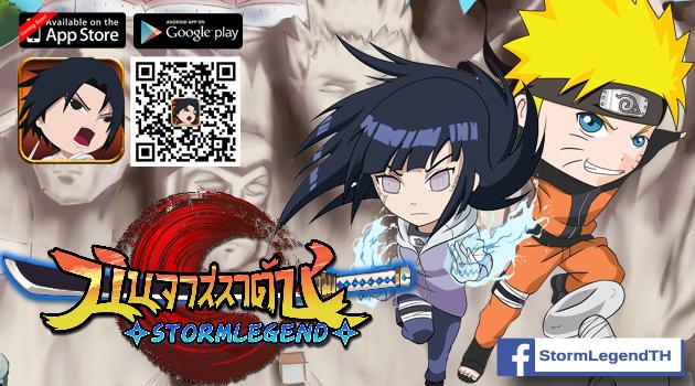 Storm Legend นินจาสลาตัน เกม Action บนมือถือสุดมันส์ เปิด Open Beta แล้ววันนี้