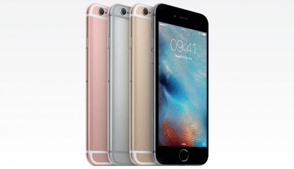 ลดโหดๆ iPhone 6s และ 6s Plus จาก TrueMove H ลดสูงสุด 5,000 บาท หรือรับส่วนลดหูฟัง Beats ราคาพิเศษ