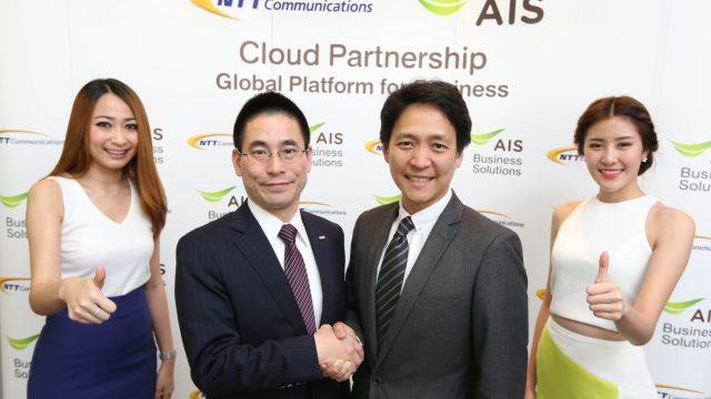 เอไอเอส จับมือ NTT พัฒนาระบบคลาวด์ มาตรฐานสากล เพื่อลูกค้าองค์กร