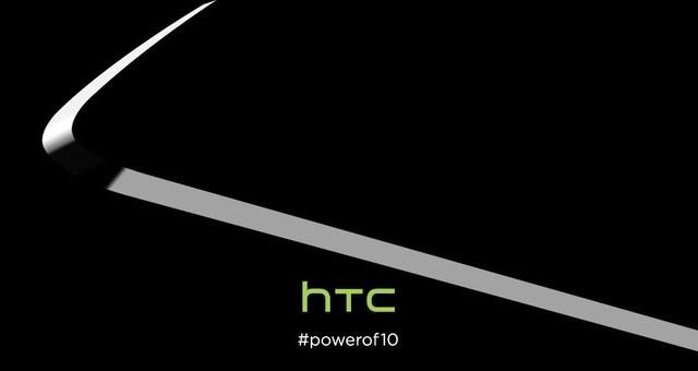 มาแล้ว! ภาพทีเซอร์ One M10 ว่าที่เรือธงรุ่นใหม่ของ HTC เจอกันเร็วๆนี้