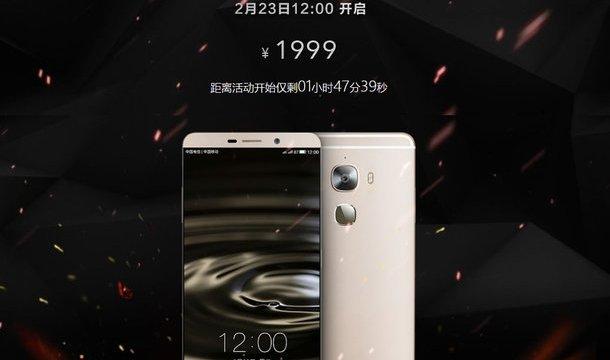 เปิดตัว Le Max Pro สมาร์ทโฟนรุ่นแรกของโลกที่ใช้ชิป Snapdragon 820 วางขายแล้วที่จีน
