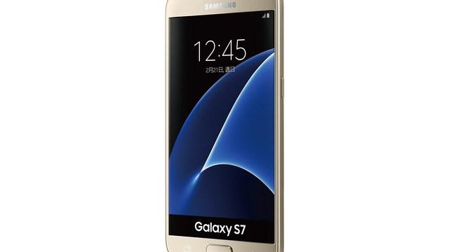 Samsung ท้าชนคู่แข่ง เตรียมปล่อย Galaxy S7 Mini สกัด iPhone SE