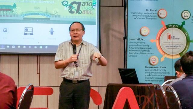 EGA กระตุ้นภาครัฐเปิดข้อมูล API หนุนโครงการ Open Data เพื่อนักพัฒนา