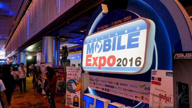 เริ่มแล้ว! พาชม Thailand Mobile Expo 2016 ปลายปี วันแรกมีอะไรน่าสนใจมาดูกัน